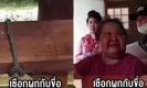 สลด! เด็ก ป.5 เล่นสนุกเอาเชือกผูกขื่อ พลาดท่าห้อยคอดับ (คลิป)