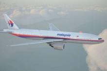 ยืนยันแล้ว!! ภาพจำลองเหตุการณ์ MH17ถูกยิงตก