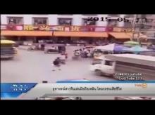 อุทาหรณ์สาวจีนเล่นมือถือเพลินโดนรถชนเสียชีวิต