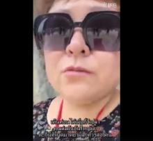 คลิปฮิตระเบิดระเบ้อ!! ป้านักท่องเที่ยวจีนสุดทน ประจานลูกทัวร์จีนด้วยกันจัดหนักจัดเต็ม