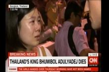 ซาบซึ้ง! สาวไทยคนหนึ่งได้อธิบายให้คนทั่วโลกเข้าใจว่าเหตุใด คนไทยจึงรักในหลวง