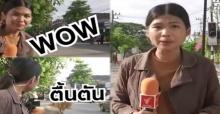 """รวมช็อตพีคๆ การรายงานข่าวภารกิจถ้ำหลวงของ """"น้องแป๋ว"""" ผู้สื่อข่าวไทยพีบีเอส (คลิป)"""