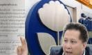 แจส แจงจ่ายค่าคลื่น900ช้าติดปัญหาดีลทุนจีน
