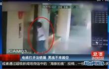 สยอง! เด็กชายตกปล่องลิฟต์ในโรงบาล