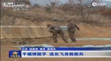 เหตุการณ์ระทึก ปาระเบิดพลาดหลุดจากมือ ครูฝึกรีบคว้าตัว