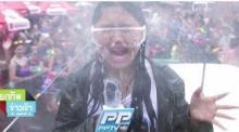 นี่ไง.. นักข่าวสาวที่ถูกฉีดน้ำ ตัวจริงน่ารักอ่ะ