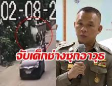 ยังไงแน่? 7 เด็กช่าง ถูกรวบปมซุกระเบิด พระราม 9 โต้ไม่ใช่ผู้ก่อเหตุ แค่ผ่านซอยก็โดนจับ