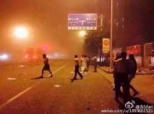 ระเบิดครั้งใหญ่หลายระลอกในเขตอุตสาหกรรมจีน ตาย - เจ็บเพียบ