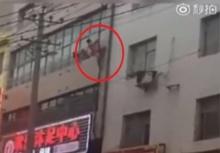 กรรมติดจรวด!ชายชู้ปีนหน้าต่างหนีผัวของคู่ขาจนตกตึก!!
