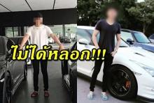 เพื่อนหนุ่มไทยออกโรงโต้สูบ50ล้านสาวจีน ยันรวยก่อนคบ (คลิป)