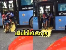 ชาวเน็ตขอยกนิ้วให้! กระเป๋ารถเมล์ ช่วยเหลือชายพิการ อย่างเต็มใจ