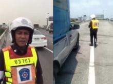 ตำรวจอัดคลิปแจงจับรถยางแตก