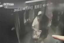 (วงจรปิด) นาทีรวบสาวจีนขโมยทารก หลังตนเองแท้งลูก
