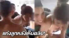 หดหู่มาก!! พี่สาวแท้งลูก หลังเห็นคลิปน้องสาวจิตไม่ปกติถูกวัยรุ่น 6 คนข่มขืนบนรถเมล์!! (คลิป)