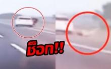 ช็อกกลางถนน!! สาวทะเลาะแฟนหนุ่ม เปิดประตูกระโดดออกนอกรถ ทั้งที่วิ่งอยู่ 100กม./ชม. (คลิป)
