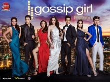 Gossip Girl Thailand EP.01