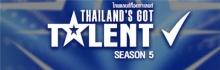 Thailand's Got Talent Season 5 รอบ Semi-Final
