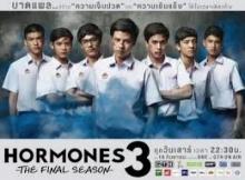 Hormones 3 The Final Season EP.10