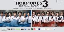 Hormones 3 The Final Season Part EP.14