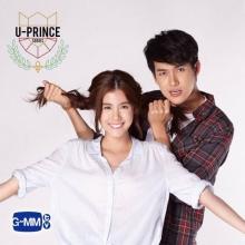 U-PRINCE Series ตอน สิบทิศ | EP.2