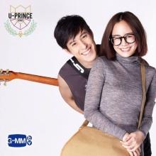 U-PRINCE Series ตอน ฮิปปี้ EP.2