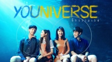 YOUniverse จักรวาลเธอ | EP.4