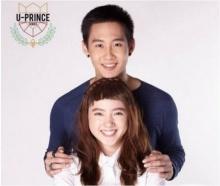 U-PRINCE Series ตอน คิริว EP.4