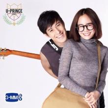 U-PRINCE Series ตอน ฮิปปี้  EP.1