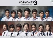 Hormones 3 The Final Season EP.11