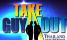 Take Guy Out Thailand | EP.12 ปาร์ตี้ชุดนอน