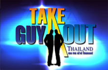 Take Guy Out Thailand | EP.1