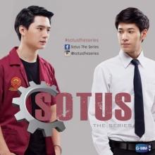SOTUS The Series พี่ว้ากตัวร้ายกับนายปีหนึ่ง l EP.8