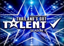 Thailand's Got Talent Season 5 Semi-Final (9 - 8 - 58)