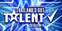 Thailand's Got Talent Season 5 Semi-Final (9 - 8 - 58)