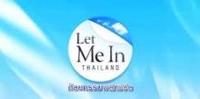 Let Me In Thailand | EP.06 สาวหน้าเหลี่ยมที่สูญเสียความฝัน | 20 ก.พ. 59