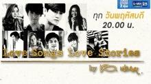 Love Songs Love Stories เพลง ลาออก EP.1