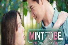 Mint To Be นายนั่นแหละ...คู่แท้ของฉัน | EP.1