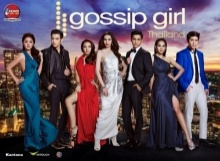 Gossip Girl Thailand EP.07