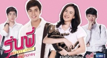 รุ่นพี่ Secret Love ตอน Puppy Honey | EP.3