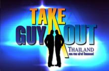 Take Guy Out Thailand | EP.9 เอก วุฒิพล