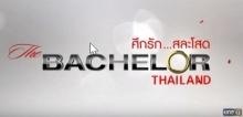 The Bachelor Thailand ศึกรักสละโสด EP.10