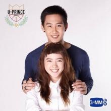 U-PRINCE Series ตอน คิริว EP.1