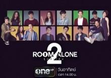 ซีรีส์ Room Alone 2 | EP.8 อกหัก / หรือ / ยังไม่ได้รัก