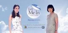 let me in thailand - 5 มี.ค.59