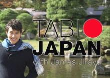 Tabi Japan with James Jirayu - EP.8