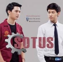 SOTUS The Series พี่ว้ากตัวร้ายกับนายปีหนึ่ง EP.12
