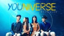 YOUniverse จักรวาลเธอ EP.1