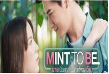 Mint To Be นายนั่นแหละ...คู่แท้ของฉัน   EP.4
