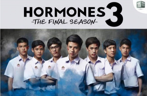 Hormones the series season 2 ep 1 eng sub