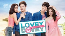 Lovey Dovey แผนร้ายนายเจ้าเล่ห์ | EP.2